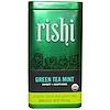 Rishi Tea, Organic Loose Leaf Green Tea, Mint, 1.59 oz (45 g) (Discontinued Item)