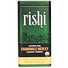 Rishi Tea, Organic Loose Leaf Herbal Tea, Chamomile Medley, Caffeine Free, 1.06 oz (30 g)