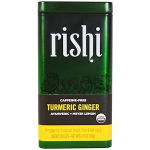 Риши Ти, Turmeric Ginger, Organic Loose Leaf Herbal Tea, Ayurvedic + Meyer Lemon, 2.47 oz (70 g) отзывы