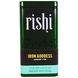 Rishi Tea, Iron Goddess, Loose Leaf Oolong Tea, Apricot + Fig, 1.76 oz (50 g)