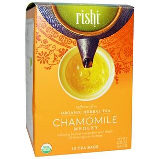 Rishi Tea, オーガニック ハーブティー、カモミール メドレー、カフェインレス、15ティーバッグ、1.22 oz (34.5 g)