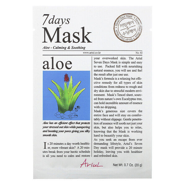7 Days Mask, Aloe, 1 Sheet Mask, 0.7 oz (20 g)