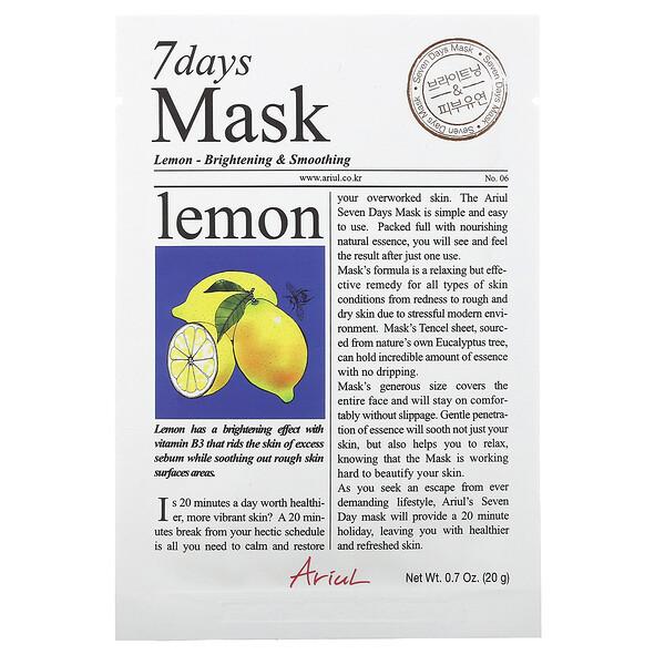 7 Days Mask, Lemon, 1 Sheet Mask, 0.7 oz (20 g)