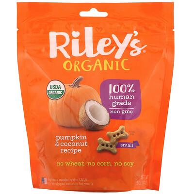 Riley's Organics Лакомства для собак, маленькая косточка, рецепт с тыквой и кокосом, 142г (5унций)  - купить со скидкой
