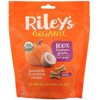 Riley's Organics, Dog Treats, Small Bone, Pumpkin & Coconut Recipe, 5 oz (142 g)