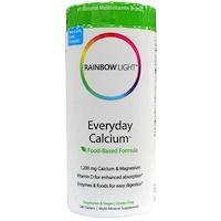 «Кальций на каждый день», улучшенное усвоение, 240 таблеток - фото