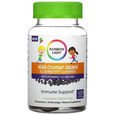 Rainbow Light Kids Counter Attack, Elderberry, 30 Gummies