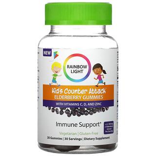 Rainbow Light, Kids Counter Attack, Elderberry, 30 Gummies
