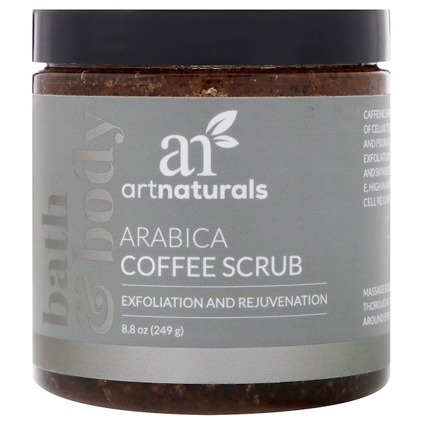 Artnaturals, Arabica Coffee Scrub, 8.8 oz (249 g) (Discontinued Item)