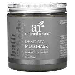 Artnaturals, 死海泥美容面膜,8.8 盎司(249 毫升)