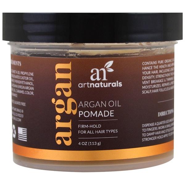 Artnaturals, アルガンオイルポマード、4オンス(113 g)