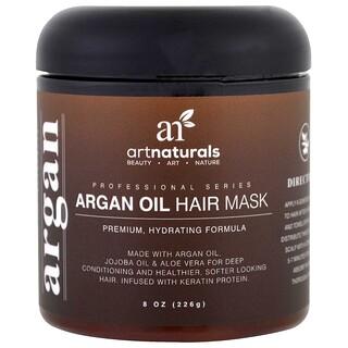 Artnaturals, アルガンオイルヘアマスク, 8 oz (226 g)