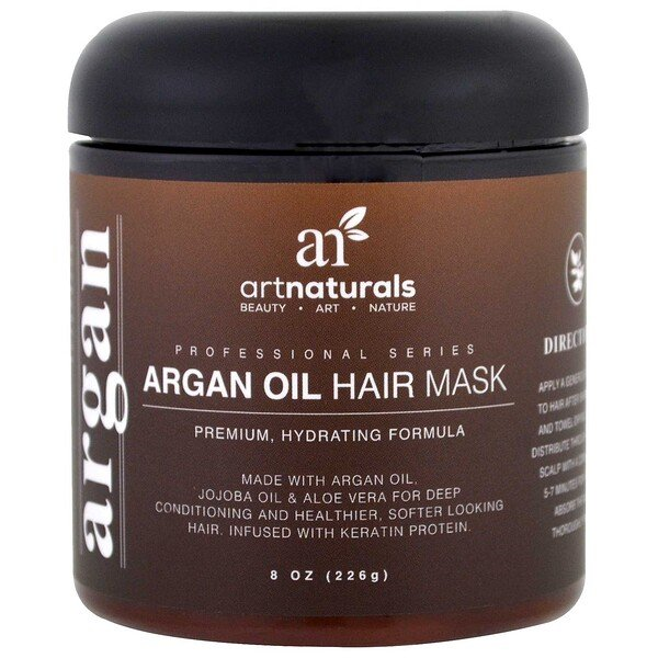 Argan Oil Hair Mask, 8 oz (226 g)