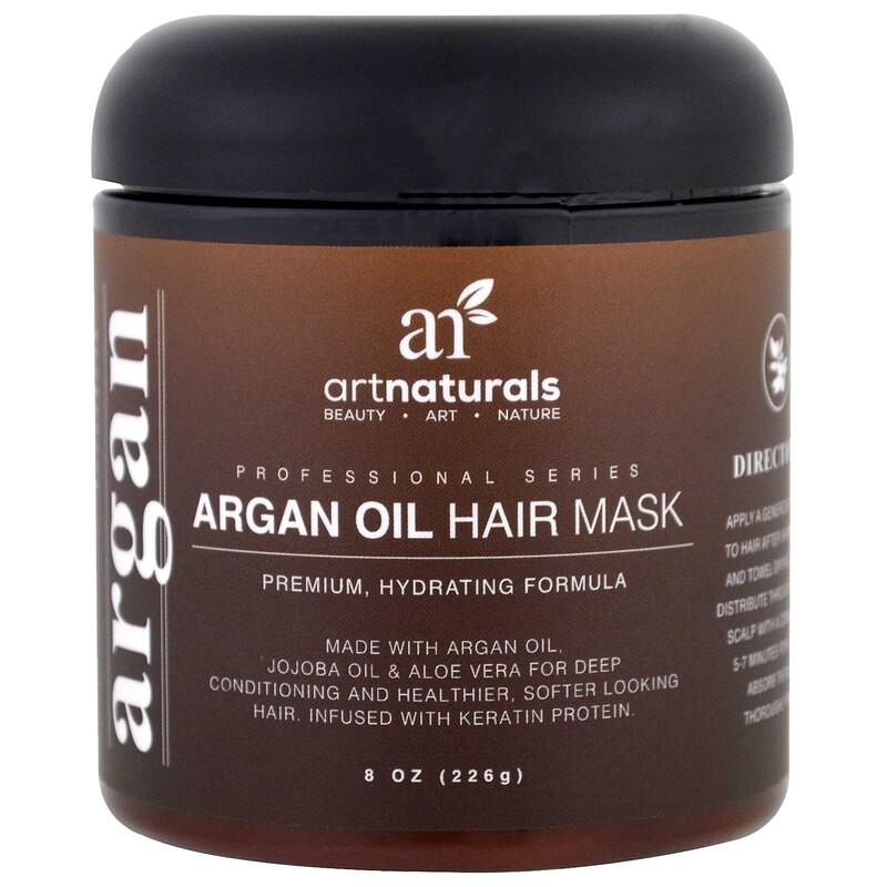 Argan Oil Hair Mask, 8 oz (226 g)