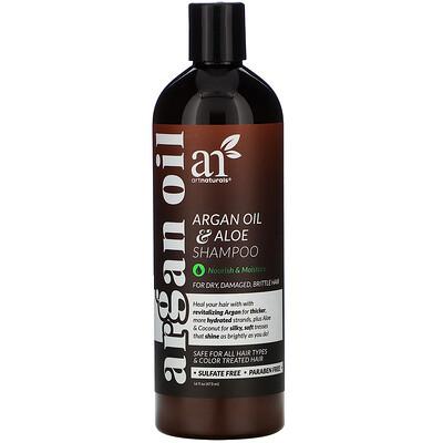 Artnaturals Шампунь с аргановым маслом и алоэ, 473 мл (16 жидких унций)
