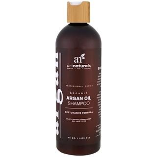 Artnaturals, アルガンオイルシャンプー、回復フォーミュラ、16液量オンス (473 ml)
