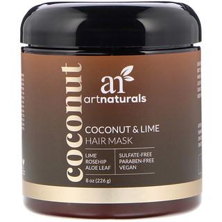 Artnaturals, ココナッツ・ライムのヘアマスク、8 oz (226 g)