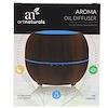 Artnaturals, Aroma Oil Diffuser, Dark Brown, 1 Diffuser