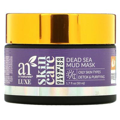 Artnaturals Dead Sea Mud Mask, Glowing Saffron, 1.7 fl oz (50 ml)