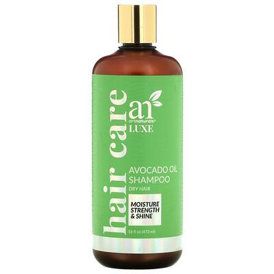 Artnaturals Luxe, Avocado Oil Shampoo, Dry Hair, 16 fl oz (473 ml)