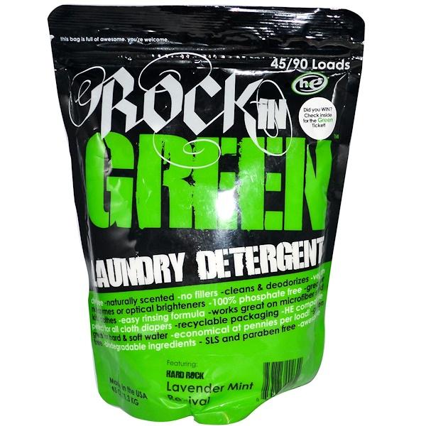 Rockin' Green, Hard Rock, Laundry Detergent, Lavender Mint Revival, 45 oz (1.3 kg) (Discontinued Item)