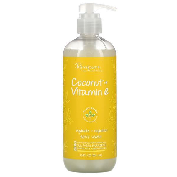 Coconut + Vitamin E, Hydrate + Replenish Body Wash, 19 fl oz (561 ml)