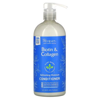 Renpure Biotin & Collagen Conditioner, 24 fl oz (710 ml)