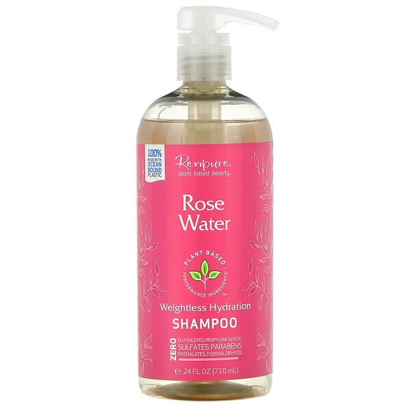 玫瑰水洗发水,24 盎司(710 毫升)