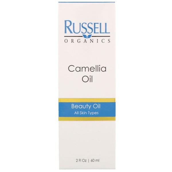 Russell Organics, Camellia Oil, 2 fl oz (60 ml)