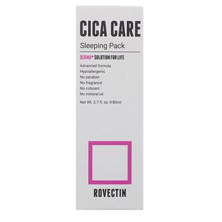 Rovectin, حزمة النوم Cica Care 2.7 أونصة سائلة  (80 مل)