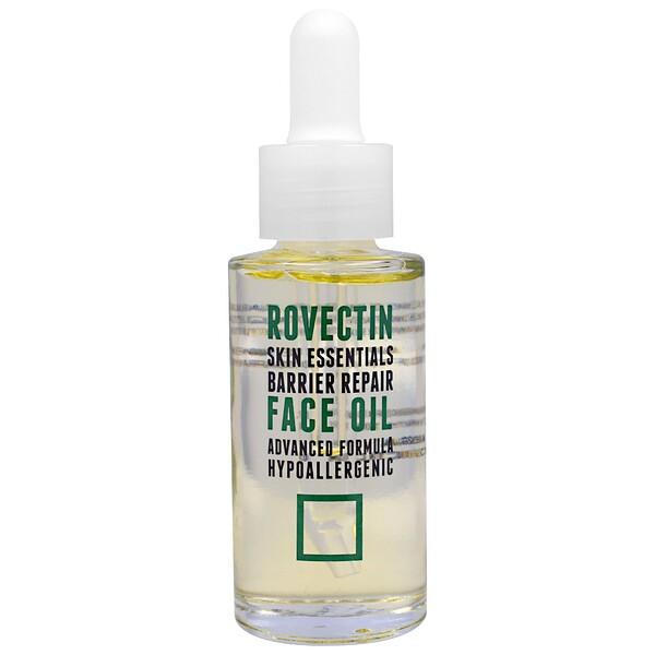 Rovectin, Skin Essentials Barrier Repair Face Oil, 1 fl oz (30 ml) (Discontinued Item)
