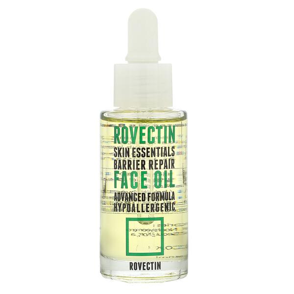 Skin Essentials Barrier Repair Face Oil, 1.1 fl oz (30 ml)