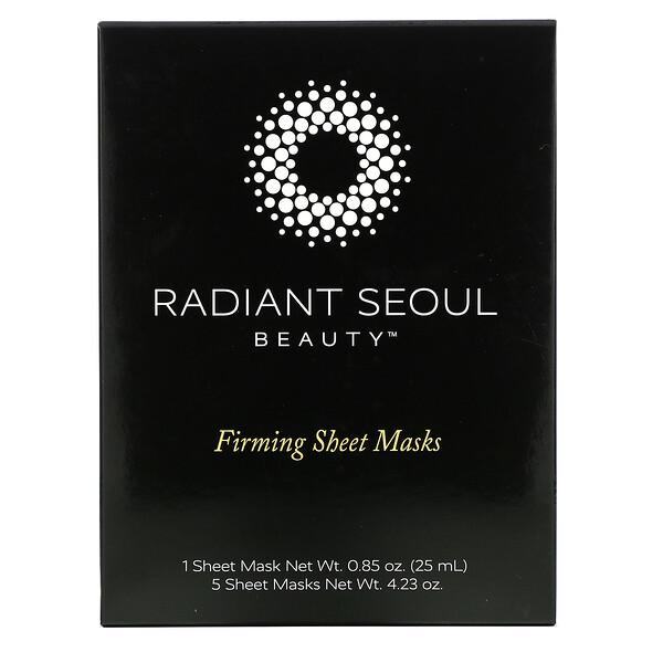 Firming Beauty Sheet Mask, 5 Sheet Masks, 0.85 oz (25 ml) Each