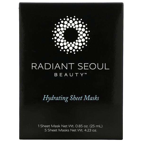 Hydrating Beauty Sheet Mask, 5 Sheet Masks, 0.85 oz (25 ml) Each