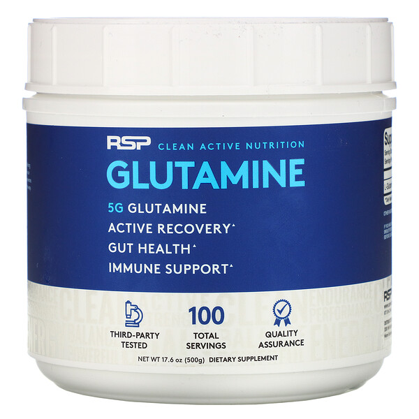RSP Nutrition, Glutamine, 17.6 oz (500 g)