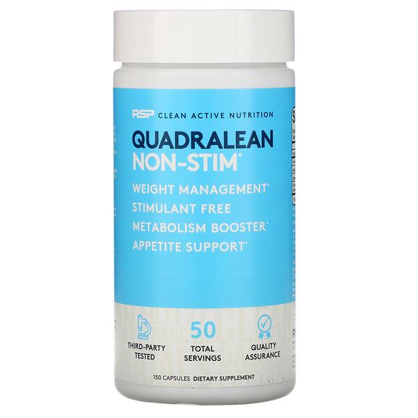 QuadraLean, ניהול משקל ללא חומרים ממריצים, 150 כמוסות