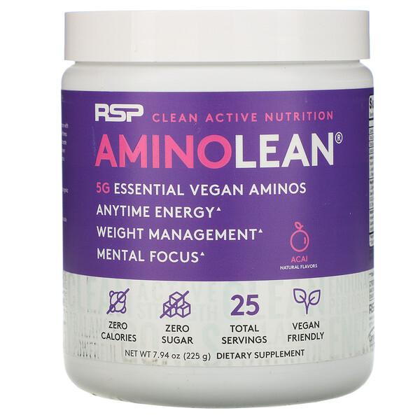 AminoLean,必需純素食氨基,巴西莓,7.94 盎司(225 克)
