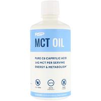 C8 Caprylic Acid MCT Oil, Energy & Metabolism, Unflavored, 32 oz (945 ml) - фото