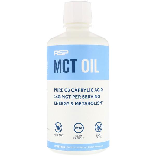 C8 Caprylic Acid MCT Oil, Energy & Metabolism, Unflavored, 32 oz (945 ml)