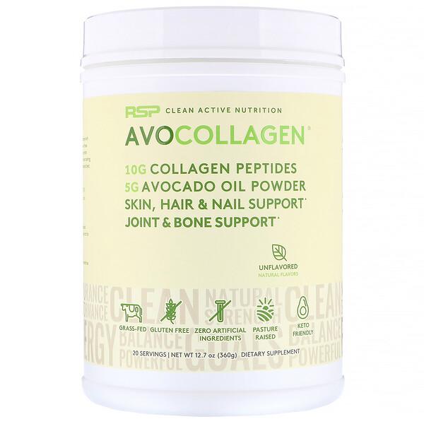 AvoCollagen، مسحوق بيبتيدات الكولاجين وزيت الأفوكادو، بدون نكهات، 12.7 أونصة (360 جم)