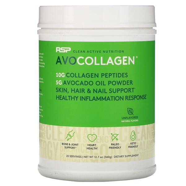 AvoCollagen、コラーゲンペプチド&アボカドオイルパウダー、無香料、360g