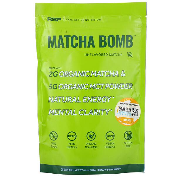 Matcha Bomb, Unflavored Matcha, 4.9 oz (140 g)