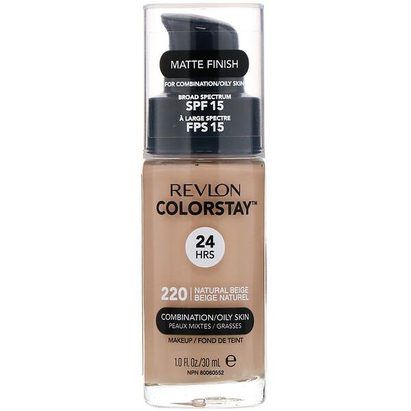 Revlon, Colorstay, Makeup, Combination/Oily, 220 Natural Beige, 1 fl oz (30 ml)