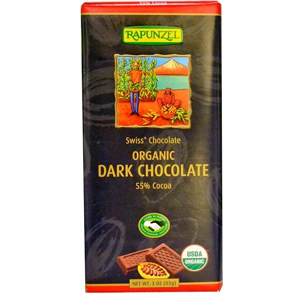 Rapunzel, Organic Dark Chocolate, 3 oz (85 g) (Discontinued Item)