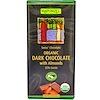 Rapunzel, Organic Dark Chocolate with Almonds, 3 oz (85 g) (Discontinued Item)