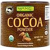 Rapunzel, Органический какао-порошок, 7,1 унции (201 г)