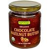 Rapunzel, Organic Chocolate Hazelnut Butter, 8.8 oz (250 g) (Discontinued Item)