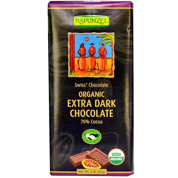 Rapunzel, Organic Extra Dark Chocolate, 3 oz (85 g) (Discontinued Item)