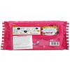 Saborino, Morning Beauty Face Mask, Mixed Berry,  28 Sheets, (272 ml)