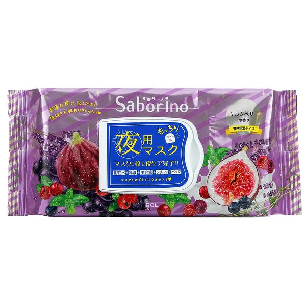 Saborino, Night Face Mask, Moist, 28 Sheets, (267 ml)